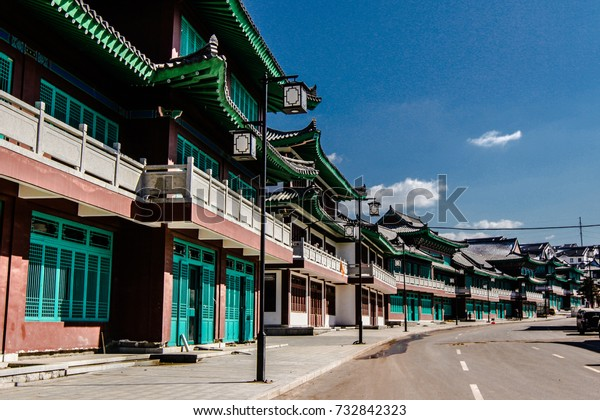Chinese Street Yanji China Stock Photo (Edit Now) 732842323