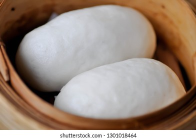 Chinese stuffed bun, steamed dumpling or Chinese stuffed dumpling