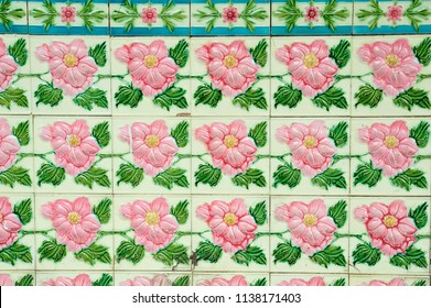 Chinese Style Tiles
