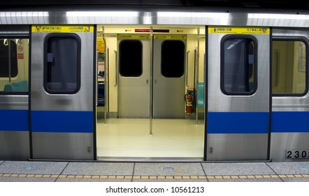 Chinese Subway Train