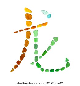 Chinese symbol long  - dragon, ruler, emperor, king, cheif, made of sea glass on white background