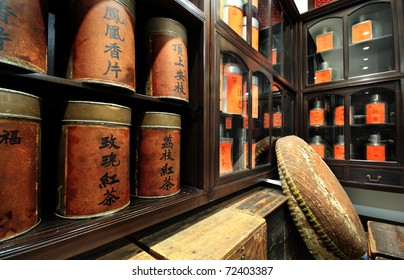 chinese tea shop , the label with chinese word, it is the name of tea.