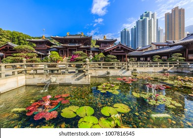 Chinese Temple - Chi Lin Nunnery, Nan Lian Garden situated at Diamond hill, Kowloon in Hong Kong.