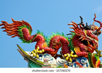 Chinese Temple Dragon