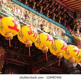 Chinese temple lanterns blessing