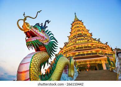Chinese temple - wat hyua pla kang , Chiang Rai, Thailand
