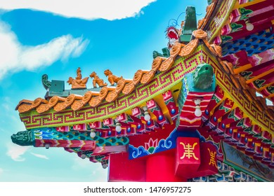 The Chinese Traditional Architecture Roof Eaves
