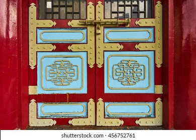 Chinese traditional door.