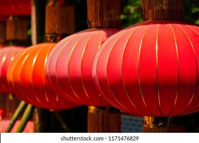 Chinese traditional lanterns. Chengdu, China