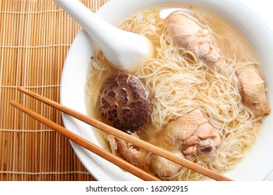 Chinese traditional long life noodle soup