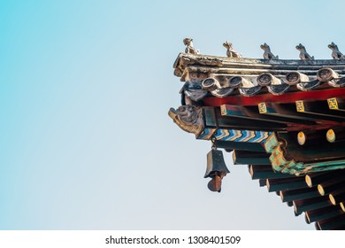 Chinese traditional roof eaves at Lama Temple in Beijing, China