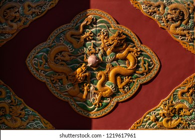 chinese traditional screen wall in beijing forbidden city