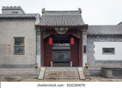Chinese Traditional style house