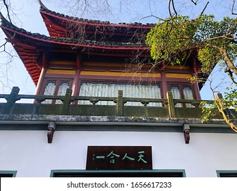Chinese traditional temple with concept of harmony. Title: 天人合一means harmony between man and nature.