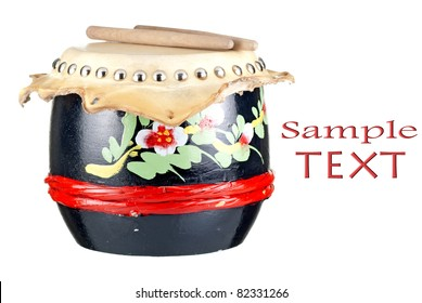Chinese Traditional Wooden Drum