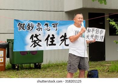 The Chinese University of Hong Kong, Hong Kong - September 22, 2014: 2014 Hong Kong class boycott campaign, jointly organised by the Hong Kong Federation of Students and Scholarism.