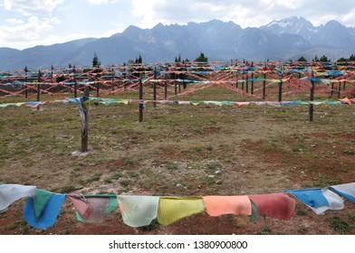The Chinese Village. Lijiang, Yunnan.