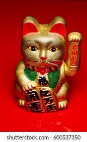 Chinese Waving Cat