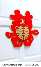 Chinese wedding symbol paper cut stick on the door of bride's room. Chinese Wedding with Double Happiness Text Calligraphy Illustration on paper cut design.