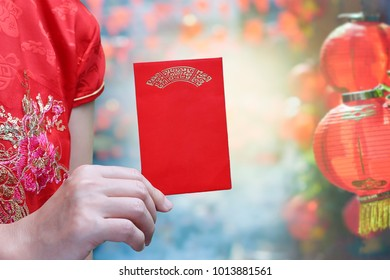 chinese woman holding new year red envelope or hong bao , text m