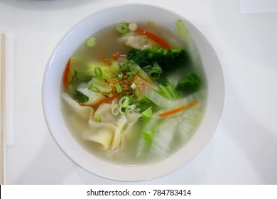 Chinese Wonton Soup with Vegetables