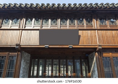 Chinese wooden building