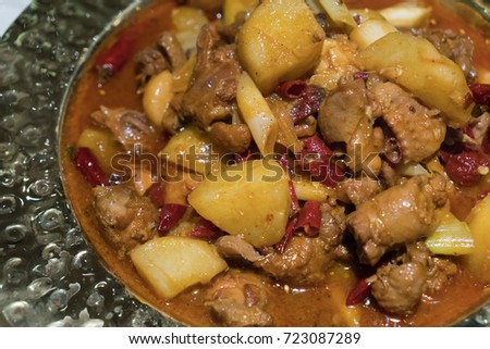 Chinese Xinjiang Cuisine Xinjiang Market Chicken Stock Photo Edit