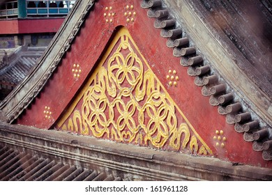 Chinese yellow   temple roof Summer palace, Beijing, China
