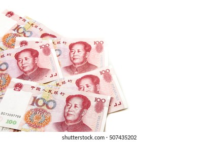 Chinese Yuan, Currency of China