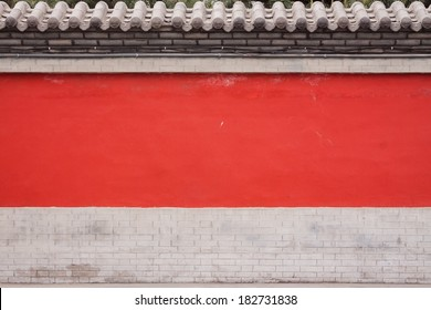 A Chinese-style red wall.