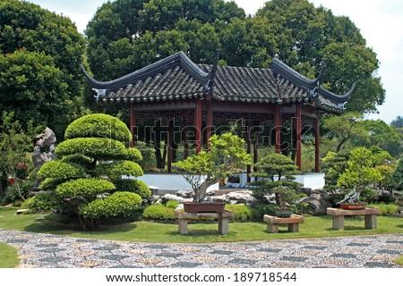 Chinesischer Garten Singapur Stock Photo Edit Now 189718544