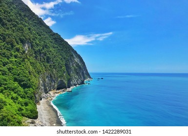 Chingshui Cliff of Hualien city, Taiwan