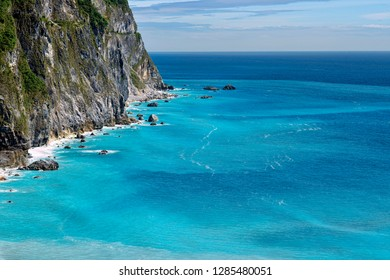 Chingshui Ocean cliffs are the highest coastal cliffs in Taiwan.