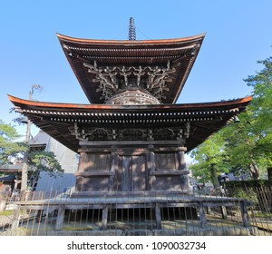 Chionji temple Amanohashidate Sandbar, Kyoto Japan