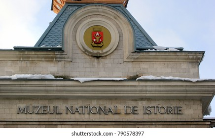 Chisinau, Moldova - December 18, 2017: Fragment of facade of the National Museum of History of Moldova.