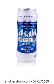 Chisinau, Moldova February 12, 2017: metal  bottle of Asahi Super. Asahi was founded in Osaka, Japan in 1889 as the Osaka Beer Company.