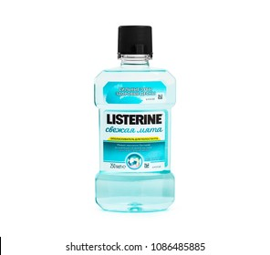 CHISINAU, MOLDOVA - May 08, 2018: Listerine mouthwash container on white background. Listerine is a brand of antiseptic mouthwash product.