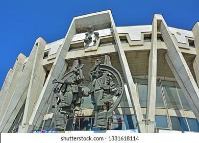 CHISINAU, MOLDOVA - SEPTEMBER 2, 2017 - The abandoned Chisinau State Circus from 1981, designed by architects Ala Kirichenko and Simion Shoyhet
