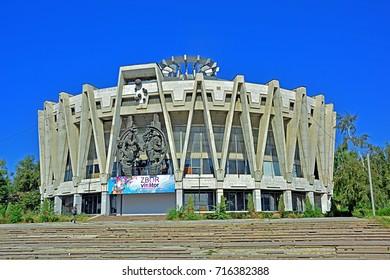 CHISINAU, MOLDOVA - SEPTEMBER 2 - The abandoned Chisinau State Circus from 1981, designed by architects Ala Kirichenko and Simion Shoyhet, on September 2, 2017 in Chisinau (Kishniev), Moldova