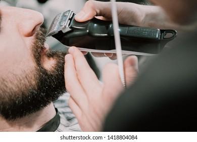Chisinau,Repablic of Moldova-15th of March.Beauty salon- Victorya.Master makes beards correction .Master-class.