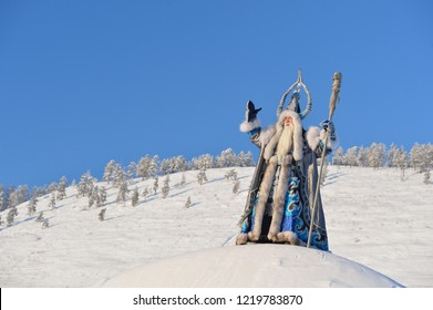 Chiskhaan - the Lord of Cold in Yakutia