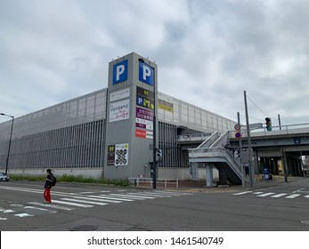 Chitose  city/Japan:July 10 2019: P is a symbol of Parking lost in japan .