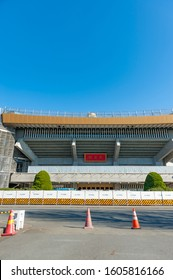 Chiyoda City, Tokyo, Japan - January 02, 2020: Front view Nippon Budokan, under renovation, traditional stadium where the 2020 Summer Olympics Judo and Karate competitions will be held. Vertical shot.