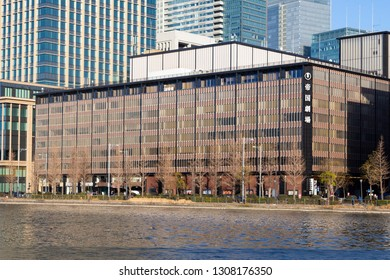Chiyoda, Tokyo, Japan- January 24, 2019: Imperial Theatre Japan: The Imperial Theatre, previously Imperial Garden Theater, is a Japanese theater.