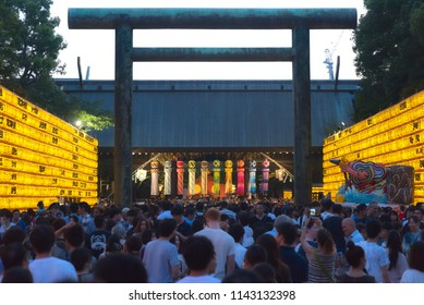 Chiyoda, Tokyo / Japan - July 15th 2018: at the Mitama Matsuri festival in summer at the shinto shrine Yasukuni Jinja in Tokyo.