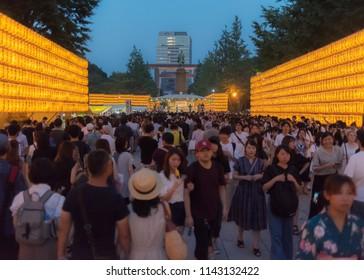 Chiyoda, Tokyo / Japan - July 15th 2018: the Mitama Matsuri festival in summer at the shinto shrine Yasukuni Jinja in Tokyo.