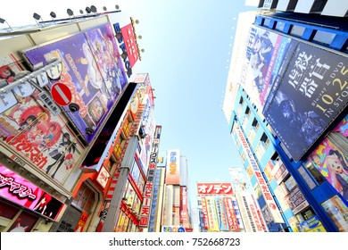 Chiyoda, Tokyo, Japan: October 26, 2017: Akihabara is a common name for the area around Akihabara Station in the Chiyoda ward of Tokyo. It has electric, anime game manga towns for tourist and otaku.