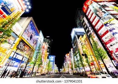 Chiyoda, Tokyo, Japan-April 19, 2019: Akihabara: Night view of Chuo-dori Ave. in Akihabara