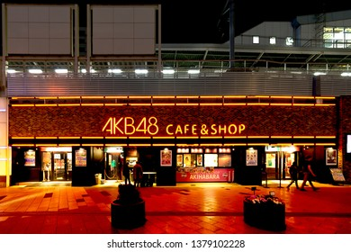 Chiyoda, Tokyo, Japan-April 19, 2019: AKB48 CAFE & SHOP: Shop, cafe and theater about Japanese idol group AKB48