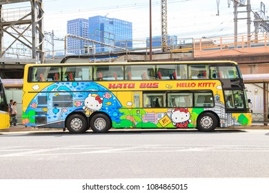 Chiyoda, Tokyo, Japan-April 30, 2018: HATO BUS stops in Chiyoda, Tokyo. HATO BUS is sightseeing buses that mainly runs in Tokyo area.